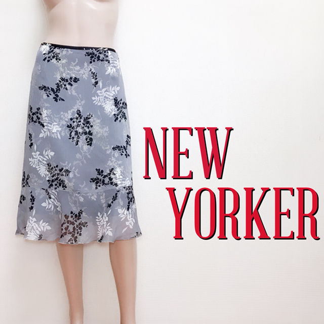 おしゃれ着ニューヨーカー キレカジ ジップスカート