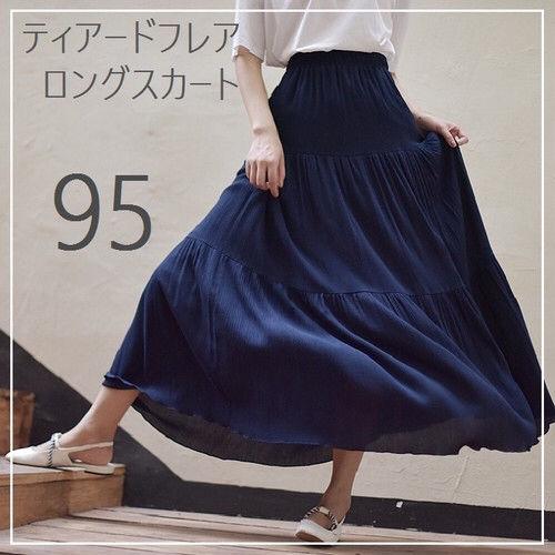 【ネイビー 95】ティアード フレア ロングスカート - フリマアプリ&サイトShoppies[ショッピーズ]