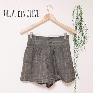 OLIVE des OLIVE グレンチェック キュロット
