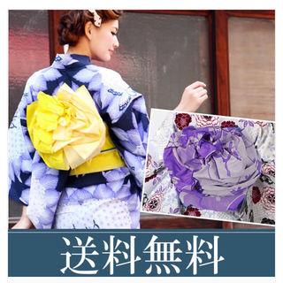 【送料無料】浴衣帯 フラワーボール 日本製!