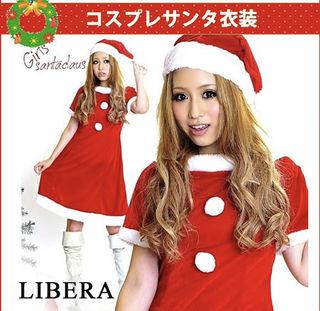 サンタ コスプレ レディースラインワンピース衣装 2点セット
