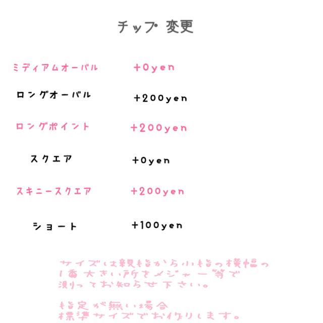 ピンク タイダイ柄 ジェルネイルチップ ロングオーバル