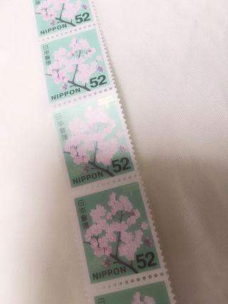 切手52円×5