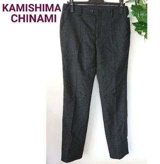 カミシマチナミ スラックス パンツ チャコール グレー 黒