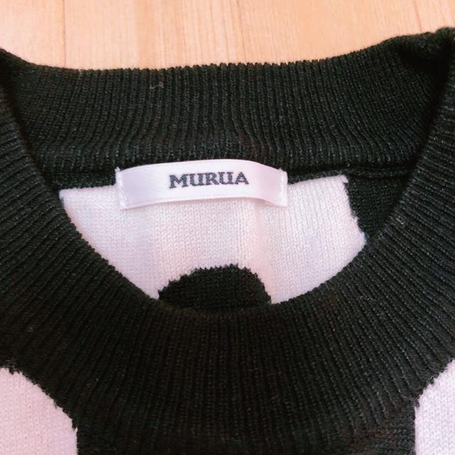MURUA 新品 ドット柄ニットベスト