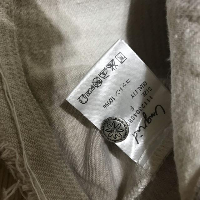 ungrid 短丈チェックシャツ
