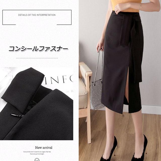 セクシータイトスカート