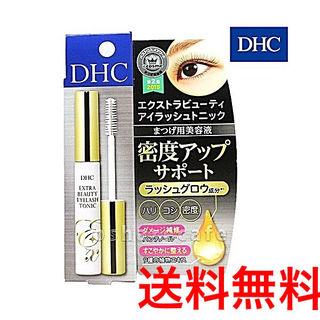 DHC エクストラビューティアイラッシュトニックまつ毛美容液