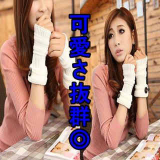 【可愛さUP】手袋 ホワイト 指なし ハーフフィンガー