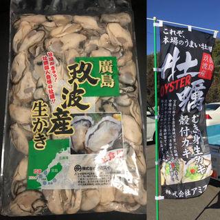 広島県産 むき身 生牡蠣 1キロ 即日発送