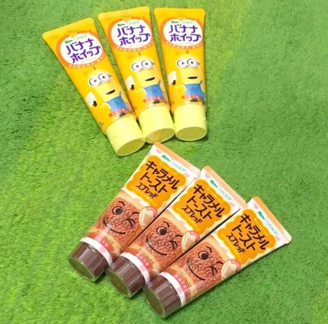 定価1284円 バナナホイップ・キャラメルトーストスプレッド