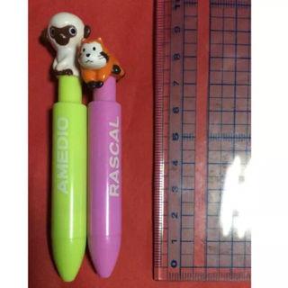かわいいボールペン2本セット ラスカル&アメディオ