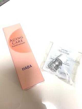(送料込)HABA ハンドセラム 50g&スクワラン 4ML