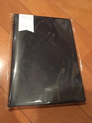 新品 ダイアリー 定価1836円