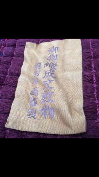 美品龍村平蔵謹製 ラグ絨毯敷物