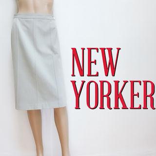 お上品ニューヨーカー キレカジ ミディアムスカート