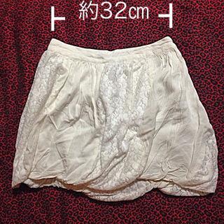 NO.28 アルゴンキンのバルーンスカート