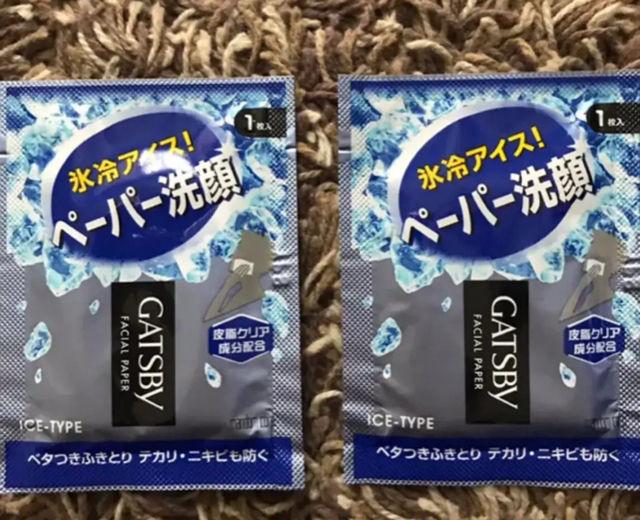 ペーパー洗顔2P - フリマアプリ&サイトShoppies[ショッピーズ]