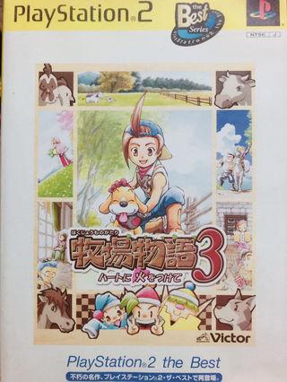 牧場物語 PS2 ゲームソフト