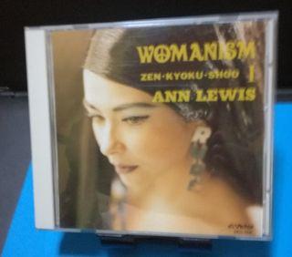 アン ルイス  WOMANISM1  送料無料