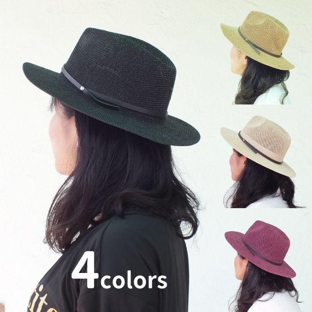 レディース 帽子 つば広 夏 日よけ 紫外線対策 おしゃれ - フリマアプリ&サイトShoppies[ショッピーズ]