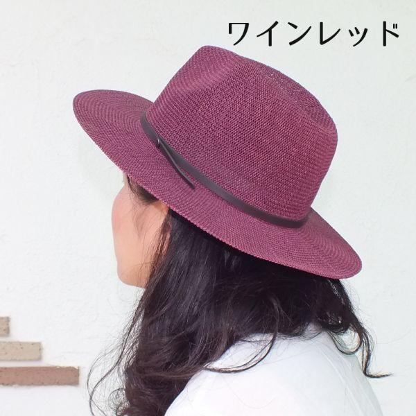 レディース 帽子 つば広 夏 日よけ 紫外線対策 おしゃれ