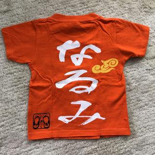 「なるみちゃん」沖縄Tシャツ(キッズ100㎝)
