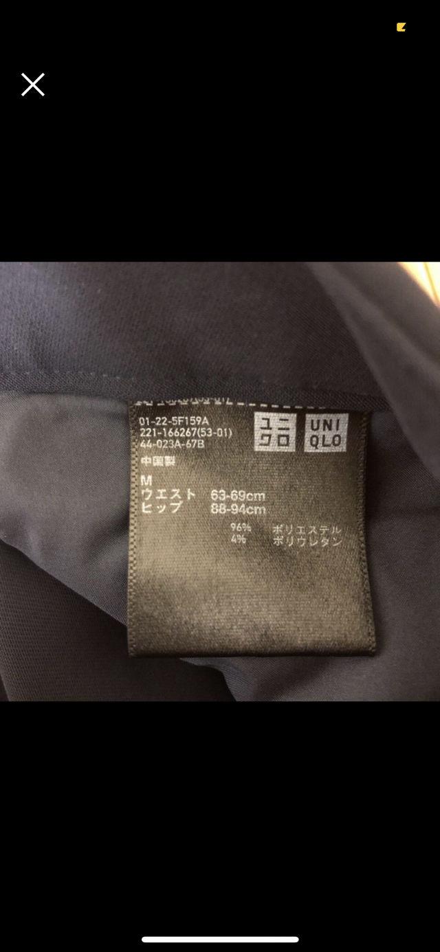 ユニクロ ガウチョパンツ ワイドパンツ M ネイビー 紺