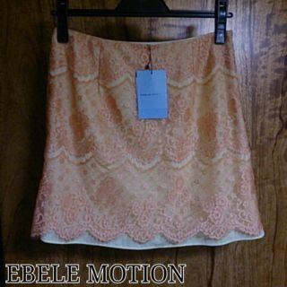 EBELE MOTIONレーススカート