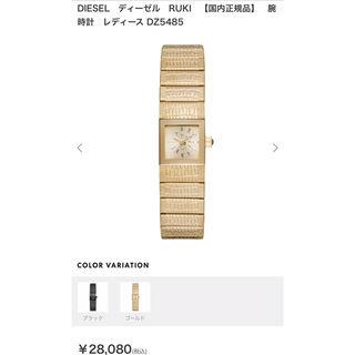 DIESEL RUKI レディース 腕時計 ゴールド