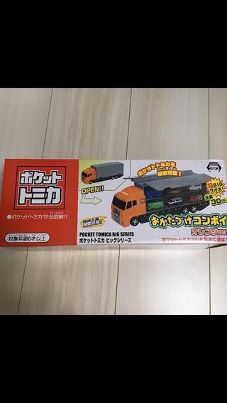 ポケットトミカ おかたづけコンボイ オレンジver.