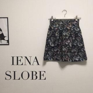 IENA SLOBE 36 花柄 フレアスカート