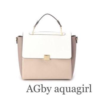 新品AGby aquagirl 2weyショルダー