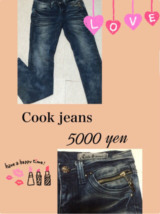 cook jeans  お洒落ジーンズ