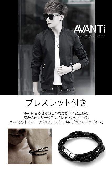 MA-1 メンズ ジャケット ネイビー 細身タイプ♪