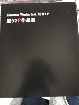 初音ミク 黒うさP 作品集 DVDつき