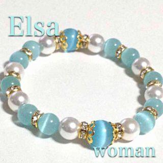 エルサ可愛いレディースのパワーストーン数珠