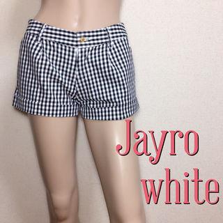 もて小尻ジャイロホワイト おしゃれ着ショートパンツ