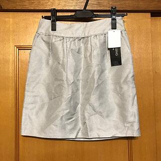 BODY DRESSING Deluxe 新品スカート
