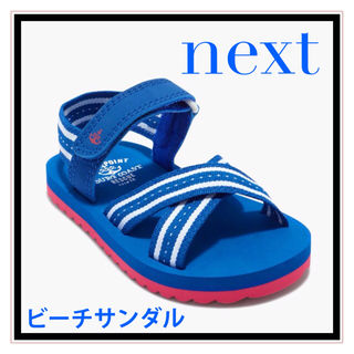 next*新品タグ付き*ワンポイントビーチサンダル