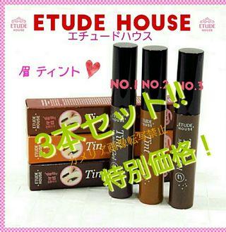 グレーブラウン3(特別価格)ETUDE HOUSE