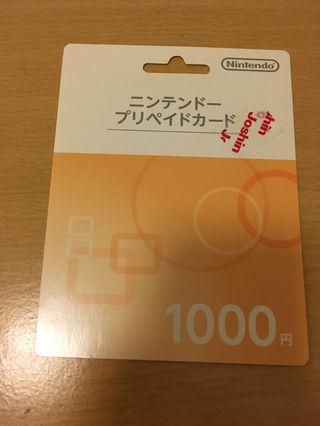 【番号通知対応可】任天堂プリペイドカード