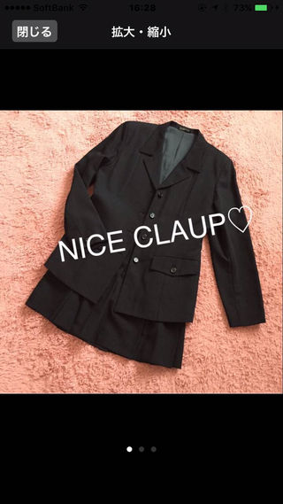 NICE CLAUP黒スーツ上下セット