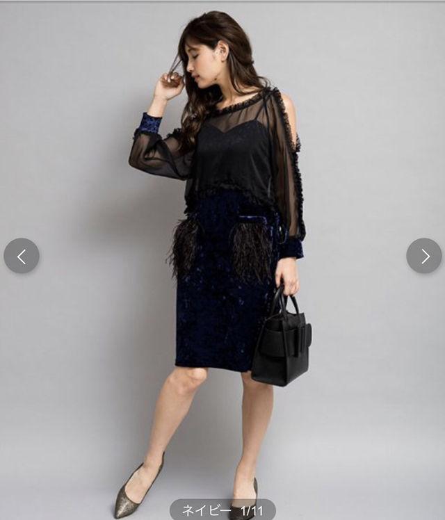 ミリオンカラッツ ワンピース ドレス(Million Carats(ミリオンカラッツ) ) - フリマアプリ&サイトShoppies[ショッピーズ]