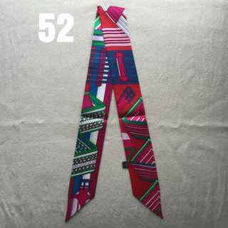 シルク ツイリー バッグスカーフ #52 ジグザグのサングル