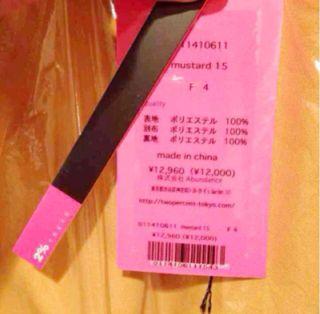 新品タグ付き!実物写真有!2%tokyo セット風ワンピース