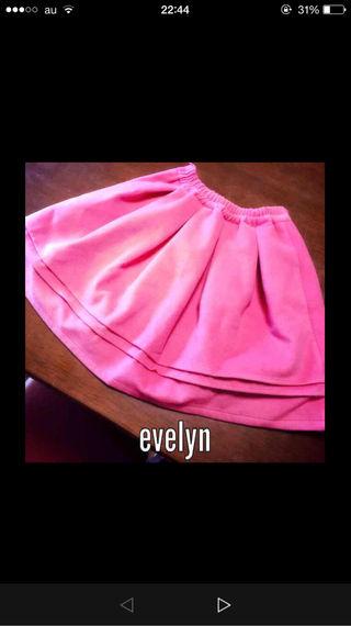 evelynスカート