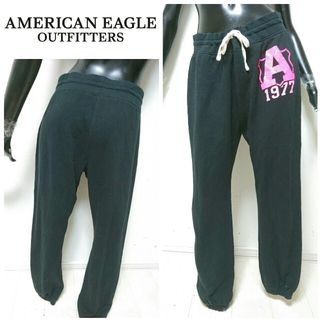 American eagle*スウェットパンツ