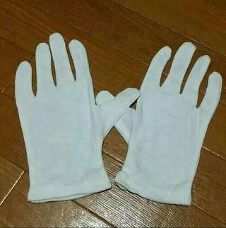 綿 手袋(LL)