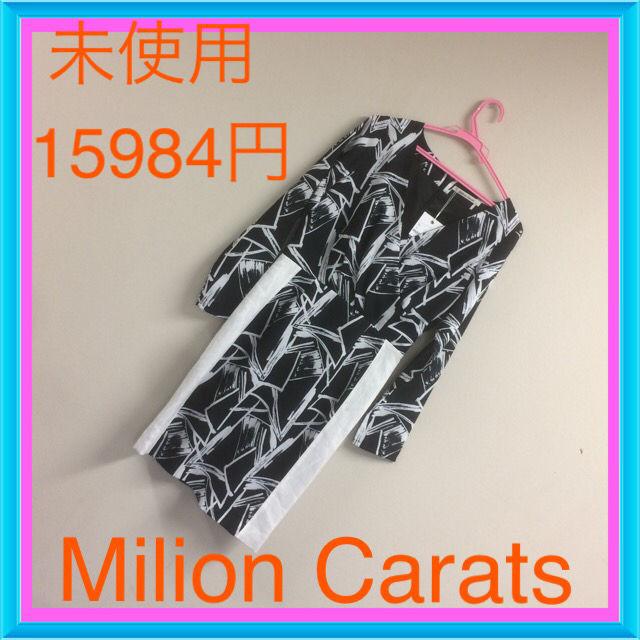 未使用15984円バイカラーワンピ(Million Carats(ミリオンカラッツ) ) - フリマアプリ&サイトShoppies[ショッピーズ]